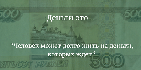 Кредиты для бизнеса банка Промсвязьбанк - взять кредит для